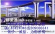 桥涵水文计算机辅助设计系统 西安方舟水文通 v3.1
